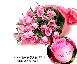 お花ギフト